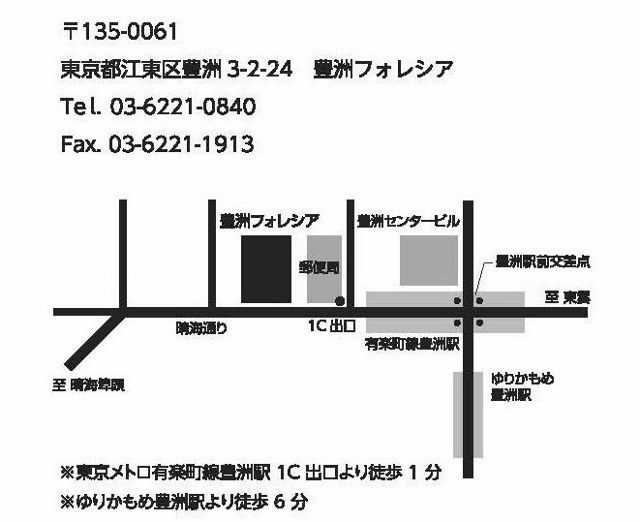★移転案内マップ (661x539) (640x522).jpg
