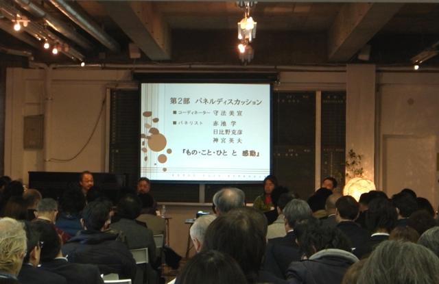 forum_20120220 061_webdai.jpg